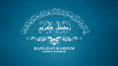 tips bisnis di bulan ramadhan